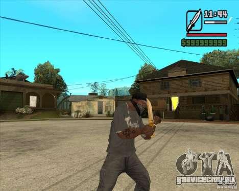Княжеский Нож для GTA San Andreas третий скриншот