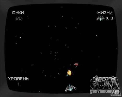 Возможность играть на ноутбуке для GTA San Andreas третий скриншот