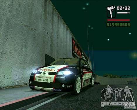 Renault Megane II RS для GTA San Andreas