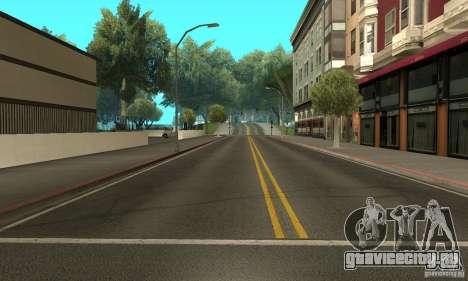 Очиститель для GTA San Andreas