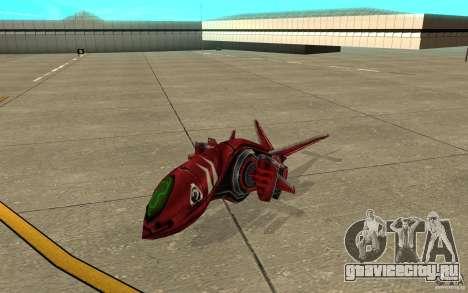 Москит air Command & Conquer 3 для GTA San Andreas вид слева
