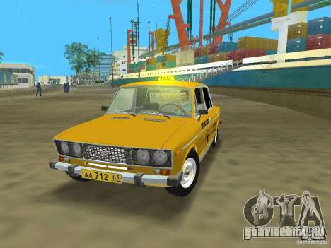 ВАЗ 2106 Такси v2.0 для GTA Vice City