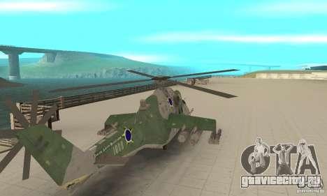 Вертолет из Conflict Global Shtorm для GTA San Andreas