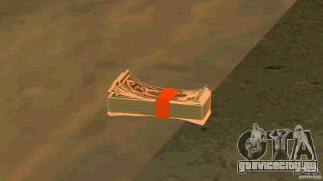 Акции МММ v1 для GTA San Andreas второй скриншот