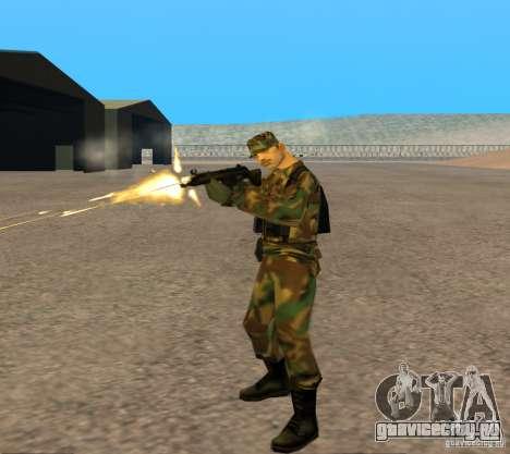 Автомат G3A3 для GTA San Andreas четвёртый скриншот
