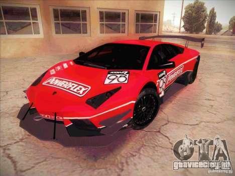 Lamborghini Reventon GT-R для GTA San Andreas вид сбоку