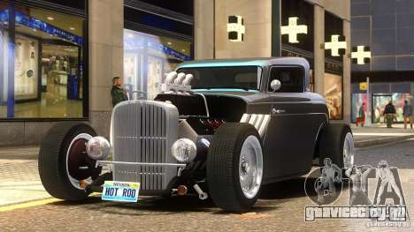 Custom Hot Rod 1933 для GTA 4