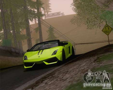 Lamborghini Gallardo LP570-4 Spyder Performante для GTA San Andreas