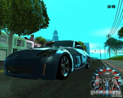 ENB by Makc для GTA San Andreas третий скриншот