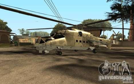 МИ 24 для GTA San Andreas вид слева