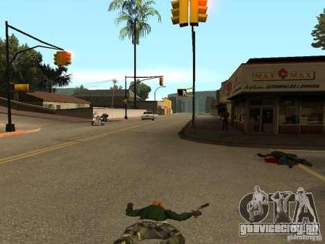 Act Dead для GTA San Andreas