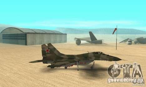 МИГ-29 для GTA San Andreas вид сзади слева