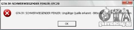Фикс критической ошибки EFC20 для GTA 4 третий скриншот