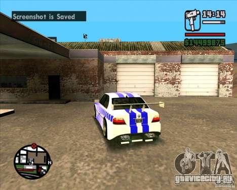 BMW 730i X-Games tuning для GTA San Andreas вид сзади слева