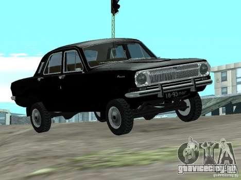 ГАЗ 24-95 ВОЛГА для GTA San Andreas