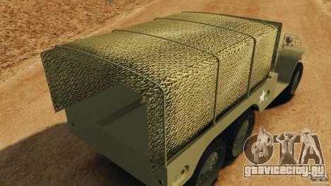 Dodge WC-62 3 Truck для GTA 4 двигатель