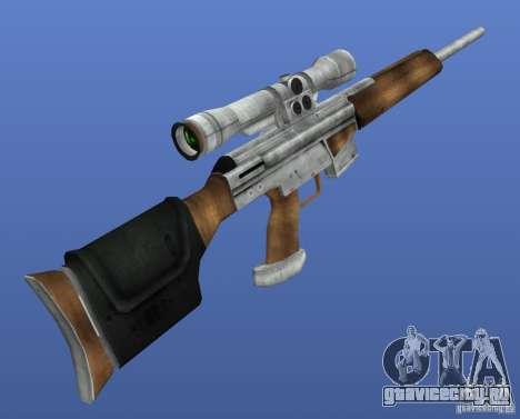 Mega Gun Pack (Chrom) для GTA 4 десятый скриншот