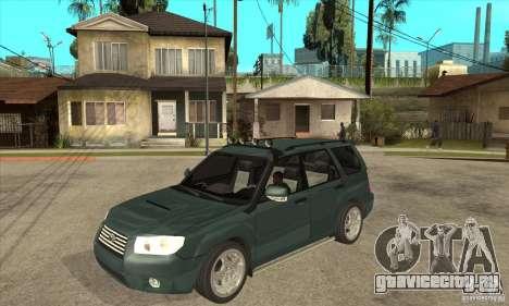 Subaru Forester для GTA San Andreas