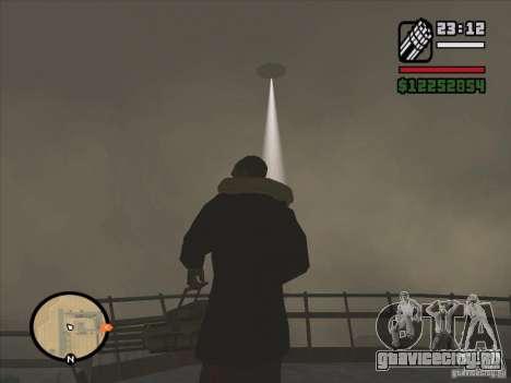 Таинственное НЛО в Зоне 51 для GTA San Andreas третий скриншот