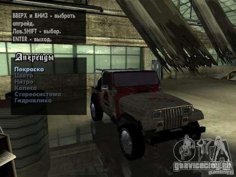 Jeep Wrangler 1986 4.0 Fury v.3.0 для GTA San Andreas вид сверху