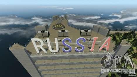 Криминальная Россия RAGE для GTA 4 двенадцатый скриншот
