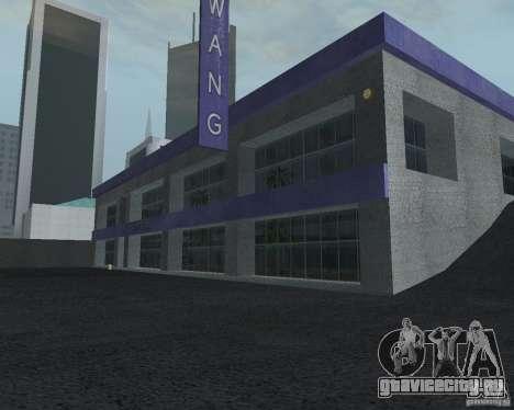 Автосалон в SF для GTA San Andreas