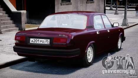 ГАЗ 3110 Волга для GTA 4 вид сбоку