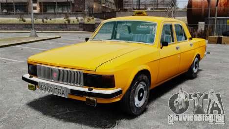 ГАЗ-3102 такси для GTA 4