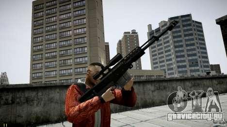 Accuracy International AS50 для GTA 4 второй скриншот