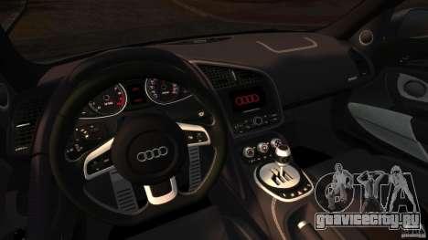 Audi R8 5.2 Stock 2012 Final для GTA 4 вид сзади