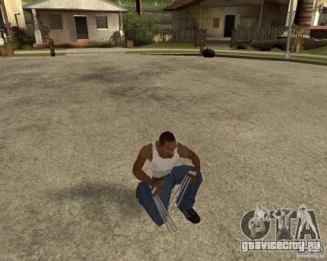 Wolverine mod v1 (Россомаха) для GTA San Andreas пятый скриншот