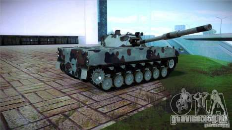 2С25 Спрут-СД для GTA San Andreas