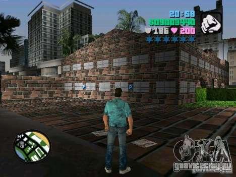 New Police для GTA Vice City