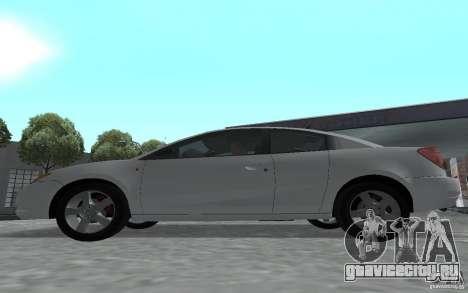 Saturn Ion Quad Coupe для GTA San Andreas вид справа