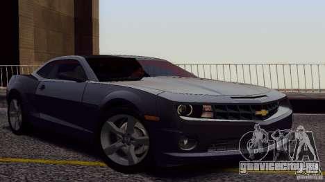 SA_gline для GTA San Andreas