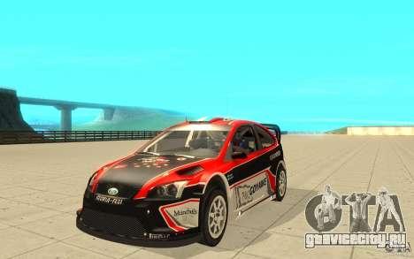 Ford Focus RS WRC 08 для GTA San Andreas вид снизу