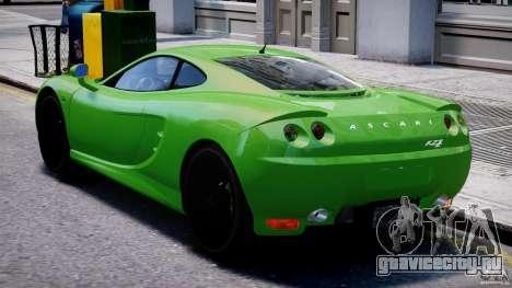 Ascari KZ-1 для GTA 4 вид справа