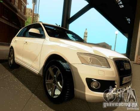 Audi Q5 для GTA San Andreas вид изнутри