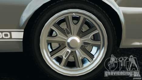 Shelby GT 500 Eleanor v2.0 для GTA 4 вид сверху