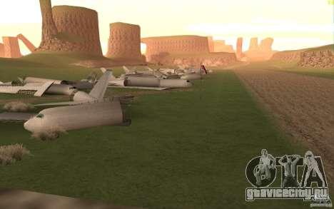 New desert для GTA San Andreas седьмой скриншот