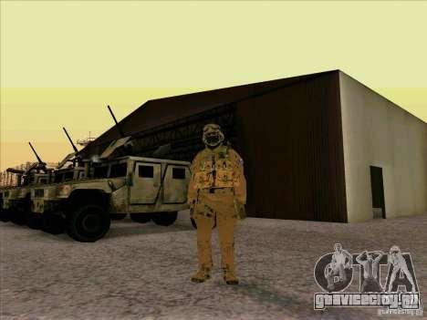 Американский Morpeh для GTA San Andreas второй скриншот