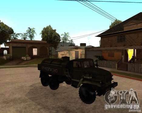 Урал 4320 Бензовоз для GTA San Andreas вид сзади