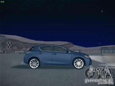 Lexus CT200H 2012 для GTA San Andreas вид сверху