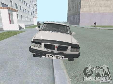ГАЗ Волга 3110 для GTA San Andreas вид слева