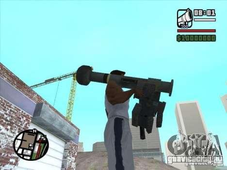 FGM-148 Джевлин для GTA San Andreas