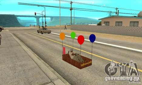 Ballooncraft для GTA San Andreas