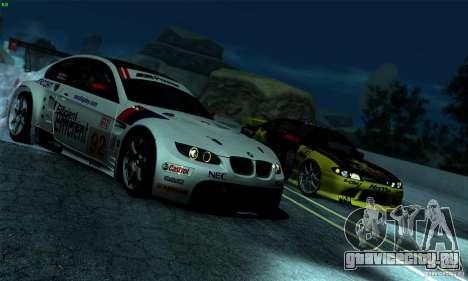 SA gline v4.0 Screen Edition для GTA San Andreas