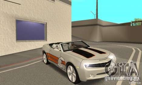 Chevrolet Camaro Concept 2007 для GTA San Andreas вид снизу