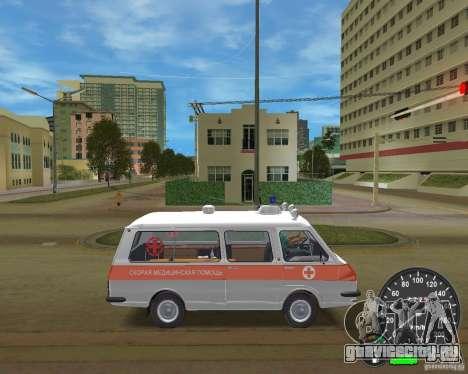 РАФ 2203 Скорая Помощь для GTA Vice City вид сзади слева
