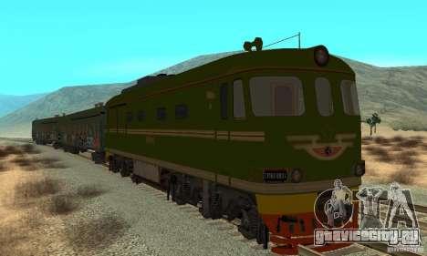 Custom Graffiti Train 2 для GTA San Andreas